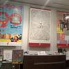 """4月7日(土)に開催が決定しました:「本とITを研究する会 大人の遠足編(おやつ付き)""""トッパン印刷博物館見学会""""」"""