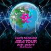 浜崎あゆみ「ayumi hamasaki ASIA TOUR 2021-2022 ~23rd Monster~」セットリスト