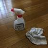 掃除の習慣化は大事。掃除で心を整える8つ方法。