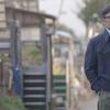 お気に入りのYouTube動画「光石研の東京古着日和」が最終回…古着屋について思うこと