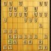 将棋クエストのレート向上奮闘記 2分切れ負けその2