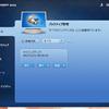 フリーのバックアップ/リカバリーソフト - AOMEI Backupper Standard