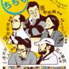 3/19(金)、3/20(土)より公開される映画情報