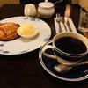 グランドレ(京橋) ~オフィス街にあるお店で美味しいアップルパイを~