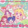 おすすめアルバム3 Calendar Girls