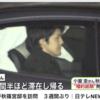 小室圭さん、婚約延期後2度目の秋篠宮家訪問