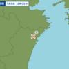 午後4時09分頃に宮崎県北部平野部で地震が起きた。