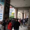 2016春 台北回想録「中正紀念堂・金峰魯肉飯」