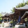歩き遍路の四国八十八ヶ所 57 栄福寺