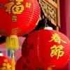 中国留学のためのX2ビザの申請(その4)〜中国ビザ申請サービスセンターで学生ビザを受領