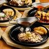 【オススメ5店】奈良県その他(奈良)にあるステーキが人気のお店