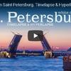 白夜を迎えたサンクトペテルブルグ