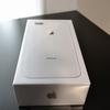 MNP完了!iPhone8Plusにして良かった…カメラの進化に驚愕。