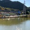 西池(兵庫県相生)
