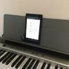 フィギャーノートでピアノがひけるようになったカンタービレ!