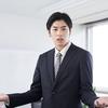 【20代転職】20代未経験者が手堅く転職を成功させる方法