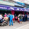 ベトナムの極小インターネット上の独自アマゾンドット混む