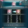 【★5覚醒】ソレイユだよ!