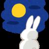 9月のおすすめ記事まとめ! ~ 軌道に乗り出したブログ生活~