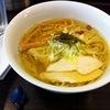 【今週のラーメン541】 らぁ麺 Cliff (大阪・大阪城北詰) 塩らぁ麺