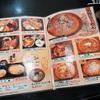 【岐阜県大垣でおすすめラーメン屋】ベトコンらーめんの美味しい「らーめん楽天」