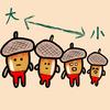 今日2/20㈭の生徒のお話他あれこれ【発達障がい 学習塾】ふぉるすりーるブログ 2020/02/20②