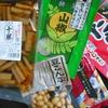 日本のお菓子に痺れる