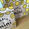 焼きたてチーズタルト専門店PABLO mini イオンモール発寒店