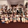 込山チームK AKB48全国ツアー2019〜楽しいばかりがAKB!〜 (19.8.17 ウェスタ川越) セットリスト・感想