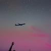 赤ちゃんとワンオペ飛行機を経験!悪夢のフライトから学ぶ8つの必須アイテムと注意点