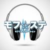 2021.08.20【モフ☆ステ vol,04】23:00~24:00