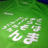 「断捨離」と「参加賞Tシャツ」の悩ましい関係