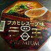 日清ラ王PREMIUM フカヒレスープ味(日清食品)