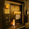 日本酒を楽しむ会@池袋