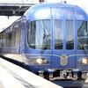 【京都と丹後を結ぶ特急】京都丹後鉄道の「丹後の海」に乗ってきました!
