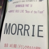 "MORRIE ""Boys of the Flesh"""
