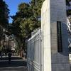 201701 武蔵野女子学院中学校高等学校 学校見学