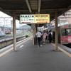 福島交通と飯坂温泉