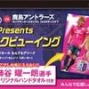 気がつけば天敵 2014 J1第4節 鹿島対C大阪プレビュー