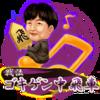 【将棋】かっこいい名前の戦法ランキング ベスト5