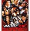 映画『バンテージ・ポイント』VANTAGE POINT 【評価】B デニス・クエイド
