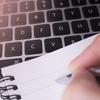どうしたらブログを書くモチベーションが上がるの?ブログを毎日書き続けるための5つのヒント。