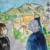 二度目の中山道歩き26日目の1(醒ヶ井駅から番場宿)