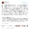 sokotsuya: セラフィムさんのツイート:...