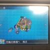 【ポケモン サンムーン】 するどいツメ狩るぞ