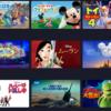 【映画】Disney+で映画を観る