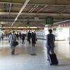 駅前シリーズ~広島駅