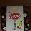 亀田製菓:ハッピーターン加賀棒茶/ハッピーターン甘すっぱいレモン/柿の種七味マヨ/柿の種からさ30倍