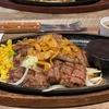 沖縄の夜は〆ステーキが流行っているそうなのでコスパ最強「みずとみ精肉店」で食べてみた