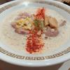 【食べログ】出汁の効いたスープが魅力!関西の高評価ラーメン3選ご紹介します。